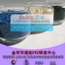 PVC颗粒 【厂家直销】 汽车配件挤出注塑专用PVC粒子