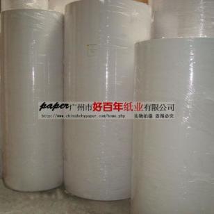 伸性白牛皮纸白色化工袋纸图片