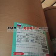 供应广州市包装国产牛卡-进口牛卡图片