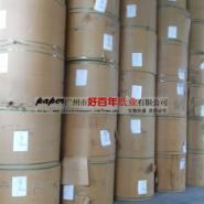 供应60克-100克包装牛皮纸,广州60克-100克包装牛皮纸
