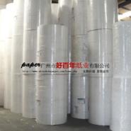 供应广东厂量100-200克牛卡纸生产厂家