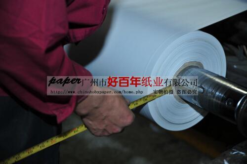 供应牛卡纸厂家直销,优质牛卡纸,牛卡纸批发,牛卡纸价格