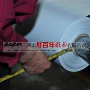 广东手提袋白牛皮纸图片