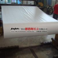 供应超白牛皮纸-广东白牛皮纸-广州白牛皮纸-增城白牛皮纸