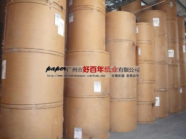 供应双面牛卡纸纸国产双面牛卡纸进口双面牛卡纸广东双面牛卡纸