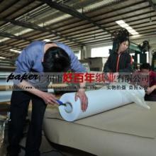 供应优质牛卡纸,优质牛卡纸供应,优质牛卡纸价格