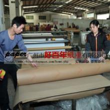 供应广东包装牛皮纸-包装牛皮纸厂家-包装牛皮纸价格
