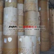 广东牛皮保护膜纸直销厂家/广东牛图片