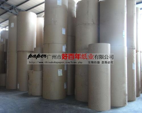 供应用于的广州黄牛皮纸
