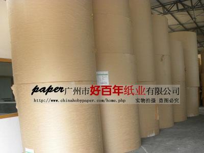 供应海珠区俄罗斯牛卡纸,125克俄罗斯牛卡纸,进口牛卡纸