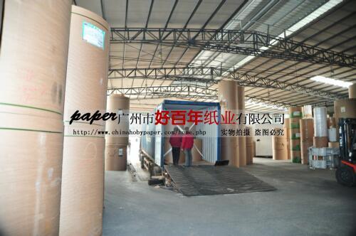 供应用于的广州高白牛皮纸