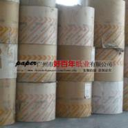 广州厂量40-60克牛卡纸生产厂家图片