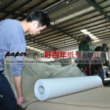 供应广州萝岗白面牛卡纸制造商