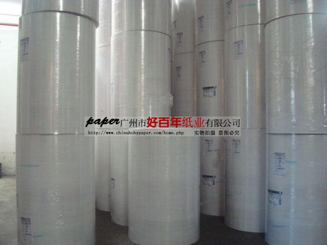 供应牛皮纸广州厂家供应日本白牛皮