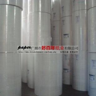牛皮纸广州厂家供应日本白牛皮图片