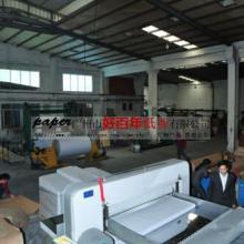 供应广州海珠白面牛卡纸生产厂家