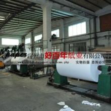 供应广州增城白面牛卡纸制造商