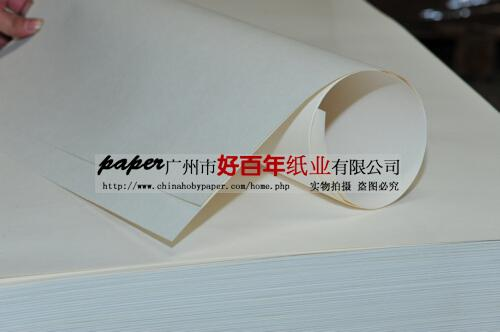 供应100克伸性白牛皮纸,日本伸性白牛皮纸,美国伸性白牛皮纸