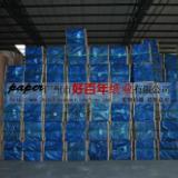 供應廣州填充紙商家熱線