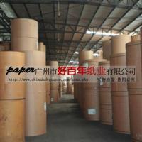 供应手提袋牛皮纸-纸袋牛皮纸-广东批发手提袋牛皮纸、纸袋牛皮纸