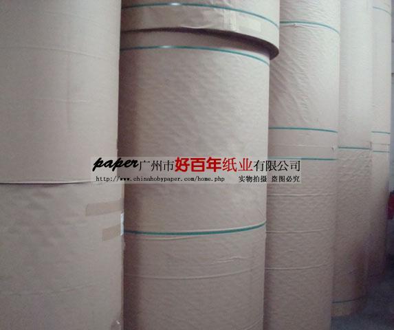 供应广东再生牛皮纸,再生牛皮纸厂家,再生牛皮纸价格