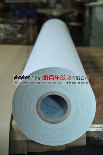 供应印刷牛皮纸信封印刷