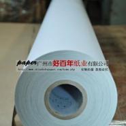 广州厂量300-450克牛卡纸生产厂家图片