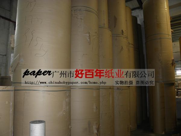 供应广东出格白板纸厂家