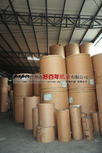 供应俄罗斯牛卡纸-俄罗斯牛卡纸厂家-俄罗斯牛卡纸价格