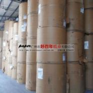 供应广州市国产进口包装印刷牛皮纸图片