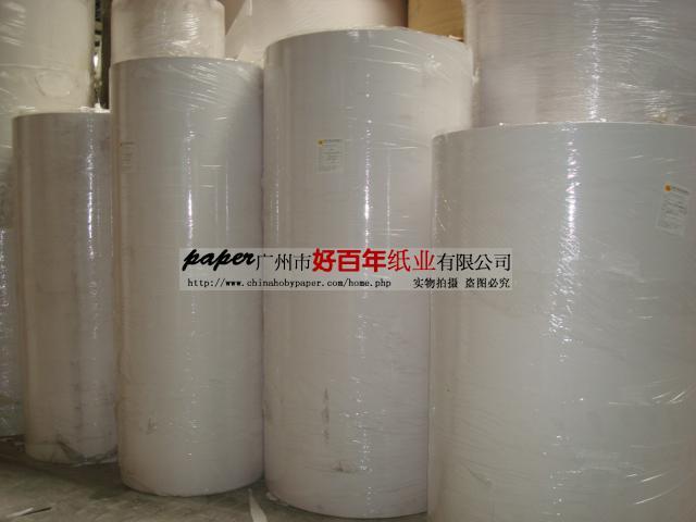 供应广州新塘白面牛卡纸厂家