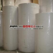 供应专业供应广州手挽袋用纸