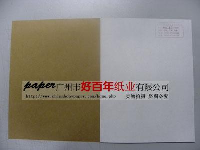 供应涂布牛卡纸-涂布牛卡纸厂家-涂布牛卡纸价格