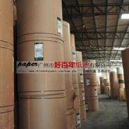 供应广州市印刷包装用美国牛卡纸图片