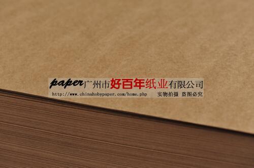 供应牛卡纸450克牛卡纸皮具牛卡纸皮具辅料纸衬纸