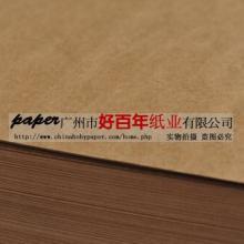 供应广州电脑包专用卡纸500克卡纸嘉禾手机套用卡纸