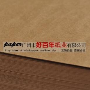 一吨牛皮纸大概可以做成多少个鞋盒图片