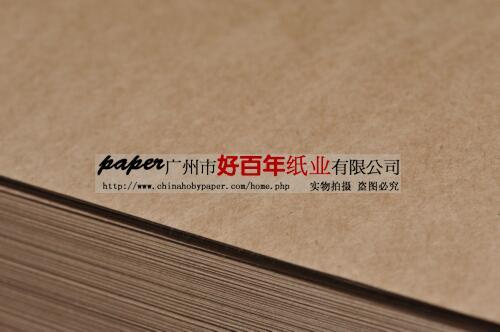 供应用于皮具厂衬纸的皮具厂牛皮卡纸 白云区皮具厂牛卡纸厂家  白云区皮具厂500牛卡纸   白云区皮具厂500牛卡纸