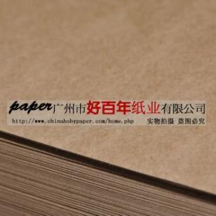 皮具厂用牛皮卡纸图片