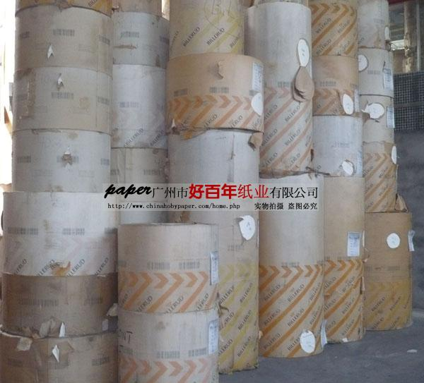 供应广州厂量100-200克牛卡纸生产厂家