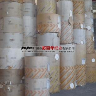 广州厂量100-200克牛卡纸生产厂家图片
