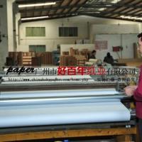 供应皮具厂专用牛卡纸厂家直销/皮具厂专用牛卡纸价格