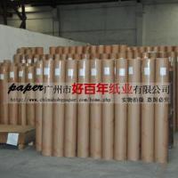 供应牛皮出格纸皮具厂出格纸