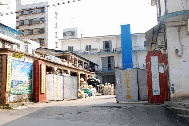 东莞市和顺废旧物资回收公司