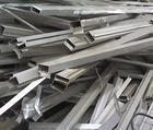 供应高价废铝回收图片