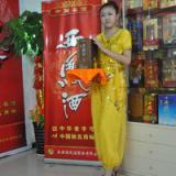 50年典藏西凤酒