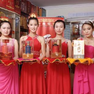 金藏西凤酒30年20年10年9年西凤酒图片