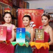 贵宾西凤酒20年红蓝花瓷西凤酒招商图片