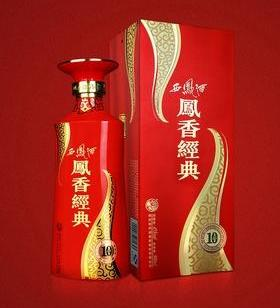 凤香经典西凤酒10年20年30年50年图片