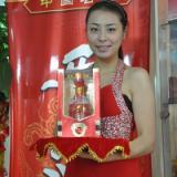 红宝石西凤酒